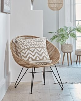 Flat Rattan Occasional Chair